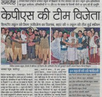 1.9.13-Dainik-Bhaskar-(Little-Flower-Teachers-Inter-School-Dance-Competition)