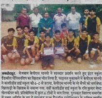 1.9.13-Prabhat-Khabar-(Inter-School-Handball-Championship)