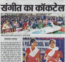 14.12.13-Prabhat-Khabar-(Youth-Festival)