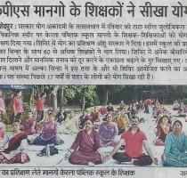 19.11.13-Dainik-Jagran-(Yoga)