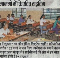 20.7.13-Hindustan-(Creative-writing-competition)