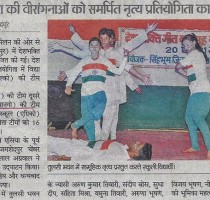 22.7.13-Dainik-Bhaskar-(Patriotic-Group-Dance-Competition–Tulsi-Bhawan)