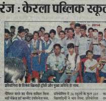 25.6.13-Prabhat-Khabar-(Joga-Chess-Competition)