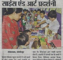 26.10.13-Prabhat-Khabar-(Art-and-Science-Exhibition)