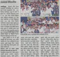 3.12.13-Prabhat-Khabar-(Kolhan-Inter-District-Taekwondo-Championship)